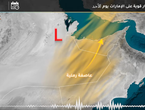 الإمارات | موجة غبار قوية تؤثر على الدولة اليوم الأحد