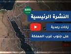 Arab Weather - Saudi Arabia | Home weather forecast | Wednesday 9/16/2020