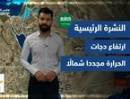 Météo de l'Arabie - Arabie Saoudite | principales prévisions météo | Vendredi 24-9-2021