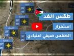 Arab Weather Tomorrow's weather in Jordan Thursday 6/8/2020