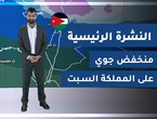 Video Weather of Arabia - Jordan Major weather forecast Friday 2/28/2020