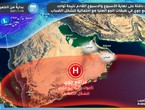 Sultanate of Oman and the Emirates | Temperatures 30 touches with chances of fog forming
