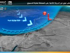 Friday and Saturday A `low tier` air depression and a cool, humid air mass affect the kingdom