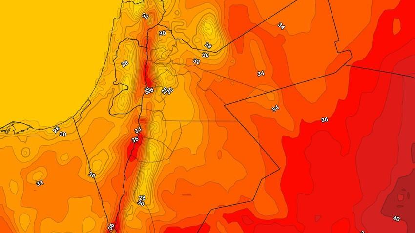 الأردن | درجات حرارة أقل من مُعدلاتها الثلاثاء مع طقس بارد نسبياً في بعض المناطق ورطب ليلاً