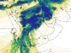 الرياض | آخر التحديثات الجوية للحالة الماطرة سُقيا على العاصمة