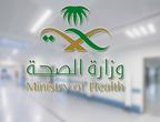السعودية: تسجيل 154 حالة جديدة مصابة بفيروس كورونا بالمملكة