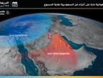 السعودية | الجمعة .. ذروة تأثير الكتلة الحارة على المملكة والحرارة تلامس الـ 40 في بعض المناطق