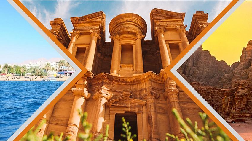 المثلث الذهبي من أهم الوجهات السياحية في الأردن