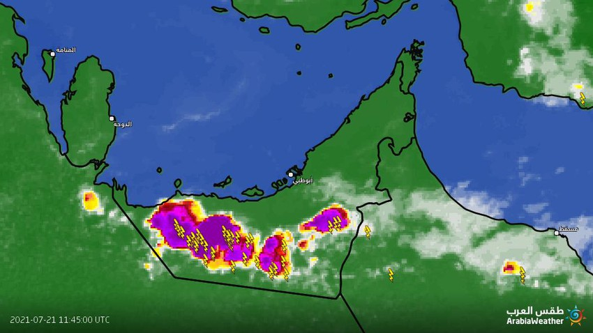 UAE update at 4.10 | Strong cumulus clouds affect a number of regions and are associated with thunderstorms