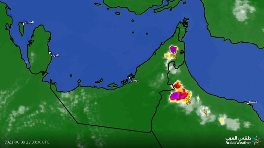 الإمارات : تحديث الساعة 4:40 | سُحب رعدية شرق الدولة تترافق بهطول غزير للأمطار