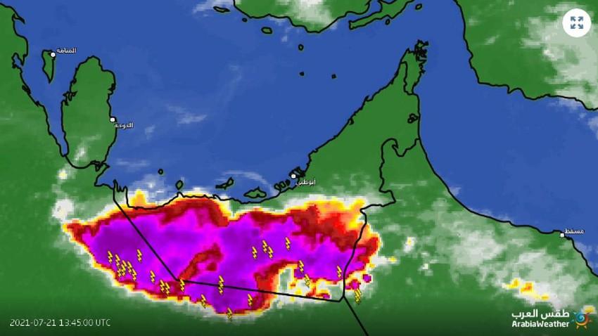 image | De forts nuages orageux couvrent désormais la moitié de la superficie des Emirats !