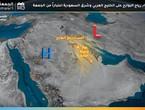 نشاط لافت على رياح البوارح اعتباراً من الجمعة وتنبيه من الغبار في الكويت وشرق السعودية وغرب الإمارات