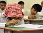السعودية | مصادر تكشف حقيقة تقديم الاختبارات النهائية للمدارس من عدمها بسبب كورونا