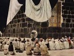 Not the first time ... Hajj also stopped in these years due to deadly diseases and epidemics