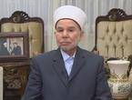 الأردن | مفتي المملكة يُحدد موعد ذكرى المولد النبوي لهذا العام