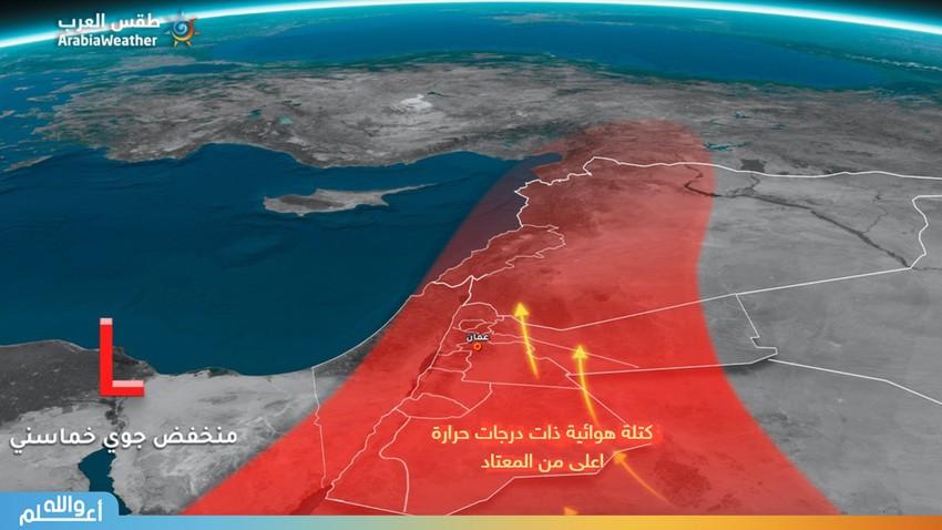 بلاد الشام   تباين على درجات الحرارة الأسبوع القادم ومنخفض جوي خماسيني في طريقه إلى المنطقة