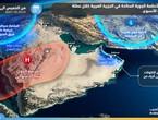 Golfe Persique | Les températures sont inférieures à leurs taux dans une grande partie des pays du Golfe, et les fluctuations météorologiques se renouvellent dans ces zones au cours du week-end.