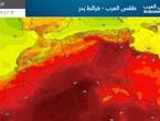 الجزائر | استمرار الأجواء الحارّة والمغبرة في مختلف المناطق الإثنين