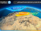 early warning | Arab weather warns of heavy rain and possible torrential torrents in parts of northern Algeria in the middle of this week