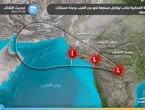 Météo arabe : L'état tropical de Jallab continue sa course vers la mer d'Arabie et plusieurs chemins possibles