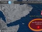 طقس العرب | توقعات بتشكّل أول حالة مدارية في بحر العرب الأيام القادمة قد تُهدد بعض الدول العربية