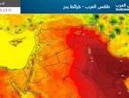 بلاد الشام | طقس مستقر وربيعي دافئ في عموم المناطق الخميس