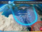 Egypte | Une révolution radicale est attendue dans l'atmosphère et des conditions météorologiques instables dans certaines régions au cours de la semaine en cours