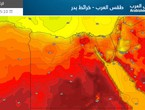 Egypt | A significant drop in temperatures on Monday and the opportunity for local showers of rain in some areas