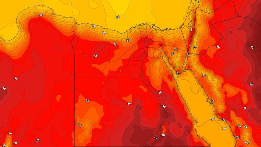 مصر | طقس حارّ إلى شديد الحرارة وتصاعد الأتربة في بعض المناطق الأحد