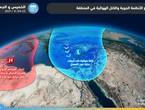 طقس العرب: هذه أبرز تأثيرات المنخفض الجوي على بلاد الشام اليومين القادمين