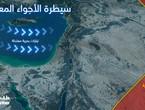 بلاد الشام | الحرارة تواصل انخفاضها الأربعاء وطقس أقرب للربيعي في عموم المناطق