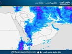 Unstable weather conditions in parts of the Arabian Gulf in the coming days
