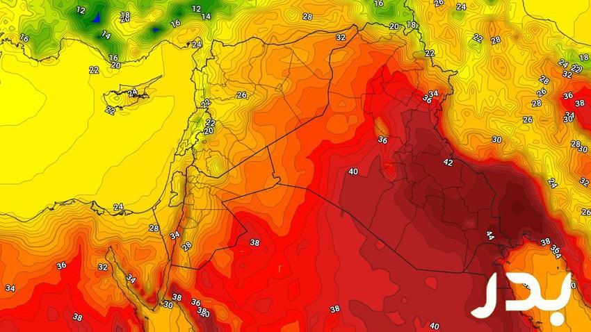 بلاد الشام | انخفاض إضافي على درجات الحرارة وطقس صيفي معتدل في اغلب المناطق خلال الأيام القادمة