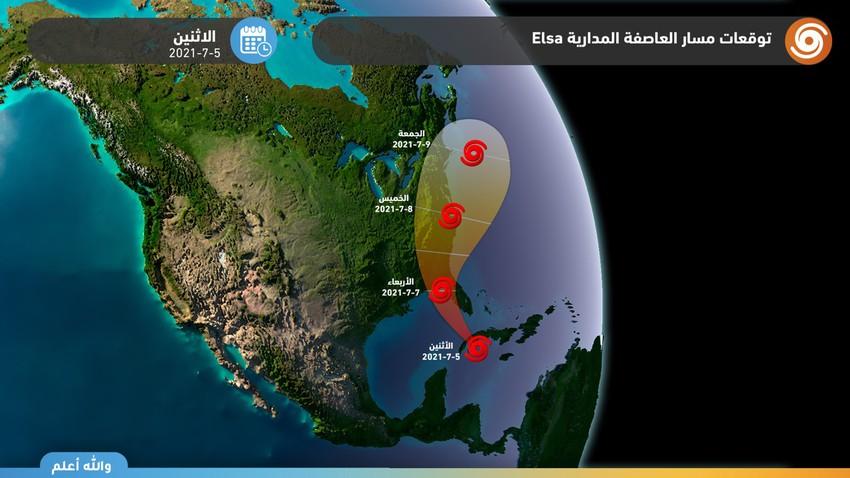 العاصفة المدارية إلسا تهدد فلوريدا بأمطار شديدة خلال الأيام القادمة وتوقعات بموسم أعاصير حول المعدل