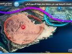 سلطنة عُمان | أولى نفحات الخريف.. مؤشرات على كتلة هوائية خريفية على السلطنة تترافق بزخات من الأمطار على بعض المناطق نهاية الأسبوع