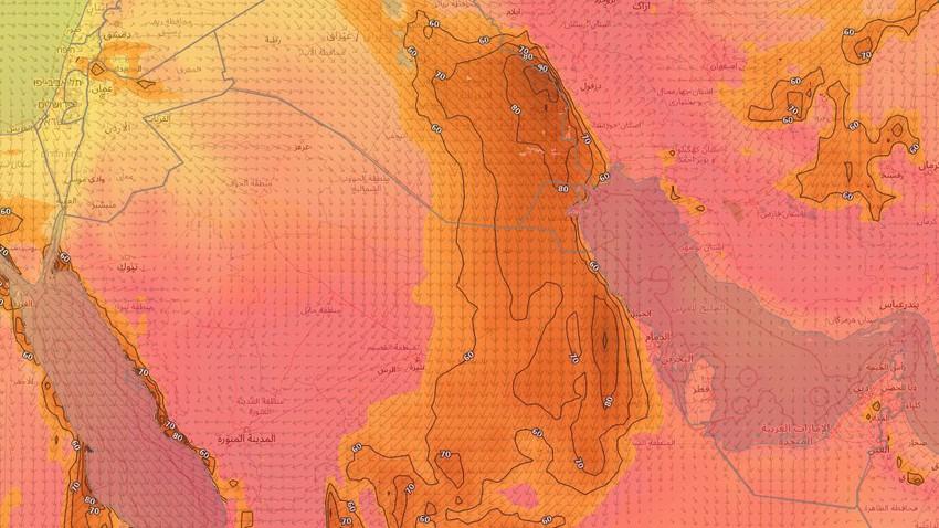Arabie Saoudite | Activité remarquable sur les vents du nord-est, la poussière et la faible visibilité horizontale à Al-Ahsa et Riyad mercredi