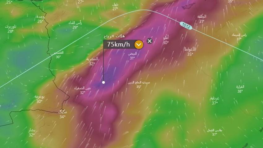 الجزائر   تجدد نشاط الرياح الجنوبية المُثيرة للموجات الغبارية على هذه المناطق يوم الجمعة