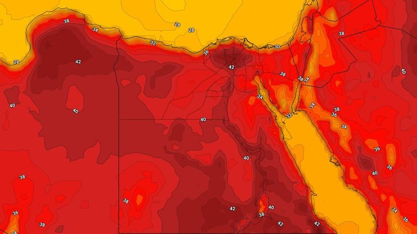 مصر | طقس العرب يُنبه من الارتفاع المتزايد على درجات الحرارة الأيام القادمة .. تفاصيل