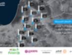 كميات الامطار المُسجلة حتى الساعة 9:00 مساءً بحسب محطات الرصد الجوي لطقس العرب
