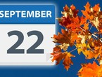 For these reasons, the autumnal equinox is considered a special day from the rest of the year