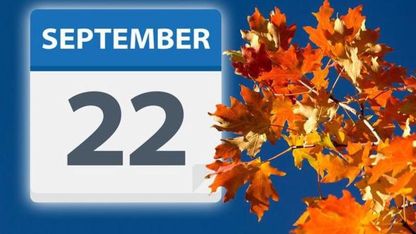 Qu'est-ce qui distingue le jour de l'équinoxe d'automne du reste des jours de l'année ?