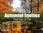 ما هو الاعتدال الخريفي.. وما أهميته؟