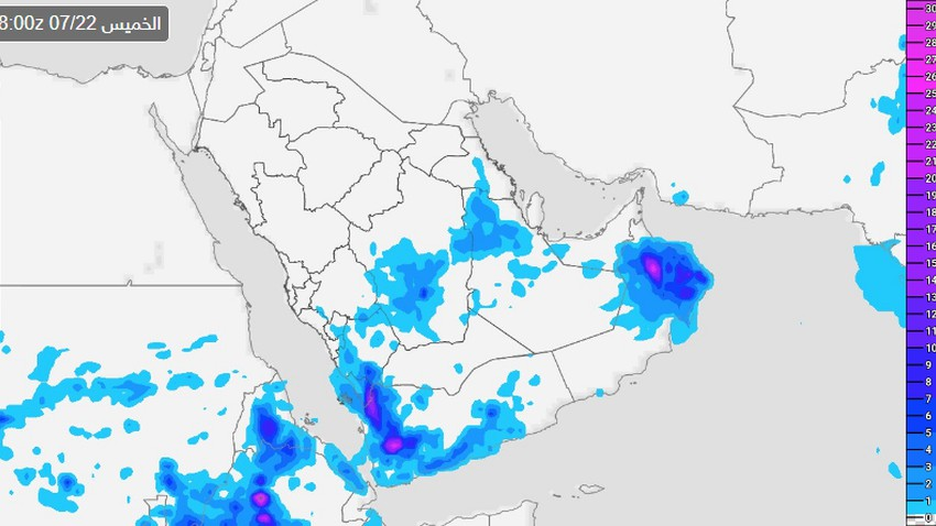 السعودية | فرص الأمطار تعود مجدداً للعاصمة الرياض وأجزاء من المنطقة الشرقية نهار الخميس