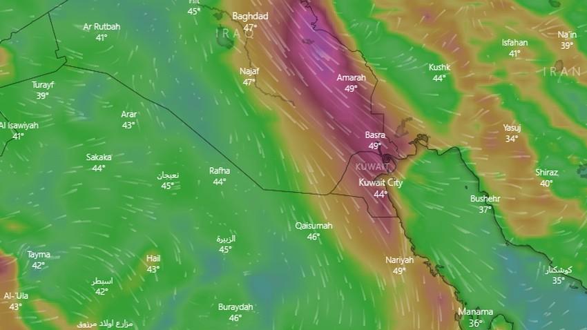 السعودية   البوارح تنشط على المنطقة يوم الجمعة وطقس العرب يحدد تأثيراتها المحتملة على المملكة