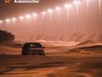 بالفيديو | أقوى 7 مشاهد تُوثق دفن الطرق واختفاء معالمها في الكويت بسبب شده العواصف الرملية خلال الأيام الماضية