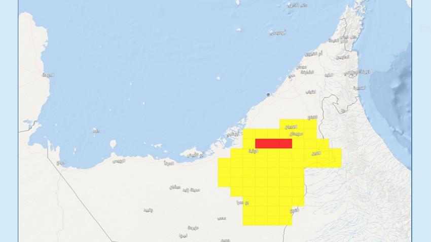 تحديث 6:05م - الامارات   الأرصاد تصدر تحذيراً جديداً لمناطق غرب العين