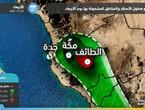 مكة والطائف | طقس غير مستقر وأمطار رعدية غزيرة متوقعة الأربعاء والخميس