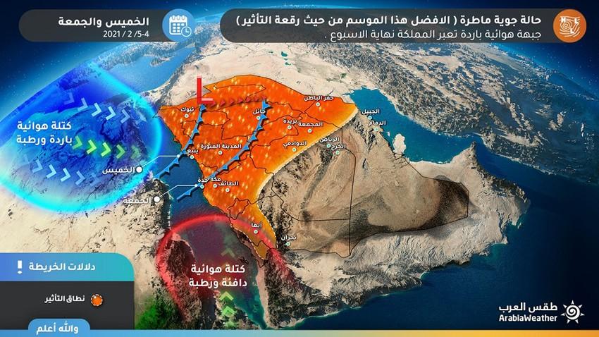 السعودية | حالة ماطرة تعتبر الأكثر شمولية واتساعاً منذ بداية الموسم تجلب الامطار والغبار نهاية الأسبوع