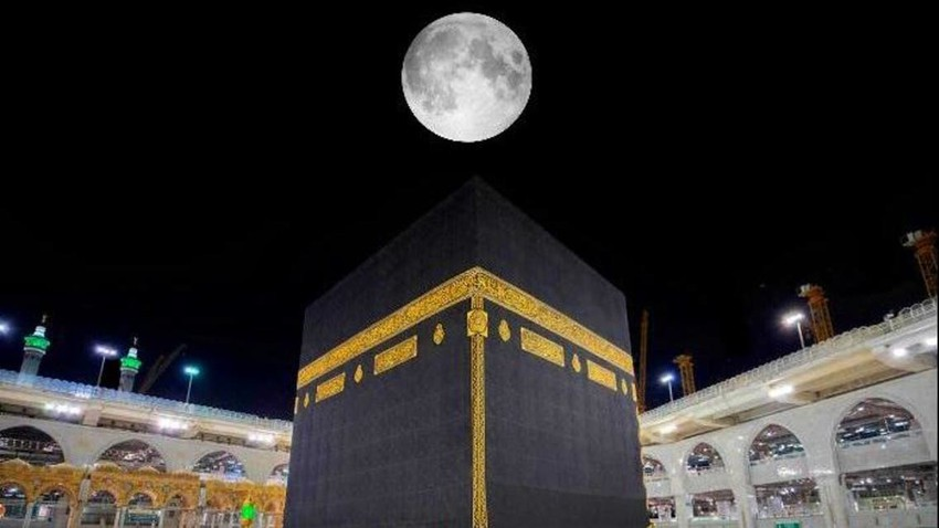 Prospective baptism of the moon on the Kaaba at the end of the week