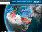 أسبوعية الوطن العربي | كتل هوائية باردة على غرب المُتوسط وإمتداد المُرتفع السيبيري على شرق المُتوسط
